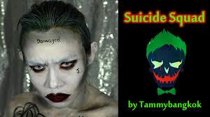 joker squad makeup tutorial