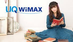 UQ WiMAXって何?実際の評判や口コミから分かった全知識 | ヒカリCOM