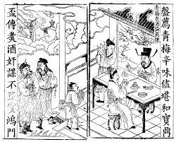 Tam quốc diễn nghĩa – Wikipedia tiếng Việt