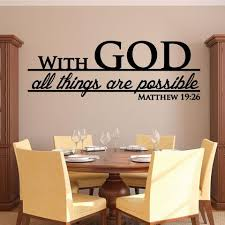 With God All Things Are Possible Decal 0072 Scripture Wall Decal Q Wall Decal Studios Com