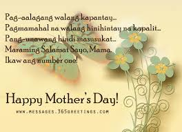 mother s day messages tagalog mothers day quotes mother day message