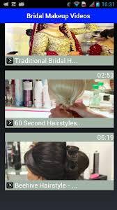 bridal makeup videos 2017 free