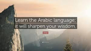 """umar quote """"learn the arabic language it will sharpen your"""