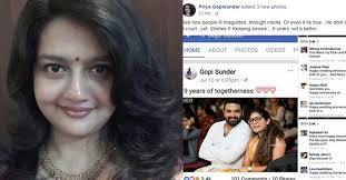 On V-Day, Abhaya Hiranmayi opens up on relationship with Gopi Sundar |  Entertainment | English Manorama
