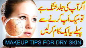 makeup tips for dry skin in urdu