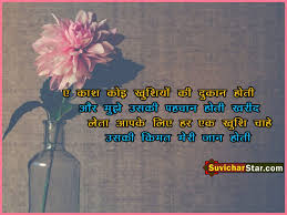 i miss you in gujarati and a lot of other related shayari and suvichar