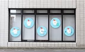 Custom Opaque Window Clings Signs Com