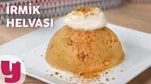 İrmik Helvası Tarifi, Nasıl Yapılır? (Resimli - Anlatımlı) - Yemek.com