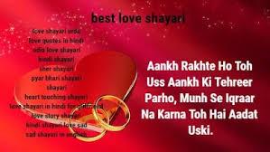 bengali love shayari hindi bengali sad shayari google play