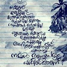 quotes malayalam qoutes love quotes in malayalam friendship