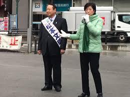 12月11日 小池百合子 元 環境大臣と 片山さつき参議院議員が応援に ...