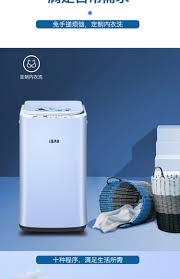 Máy giặt mini cho bé TCL iBAO-30L 3 kg nhỏ tự động đồ lót gia đình nhỏ |  Tàu Tốc Hành | Đặt hàng cực dễ - Không thể chậm trễ