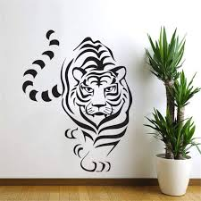 Amazon Com Removable Vinyl Decal Art Mural Home Decor Wall Stickers Tiger Wall Sticker For Kids Rooms Bedroom Decal Living Room Decor Home Kitchen