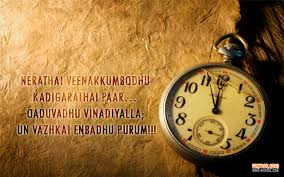 quotes on time tamil ponmozhigal whykol