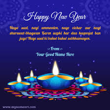pictures happy new year wishes