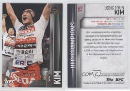 2016 topps ufc chions black 188