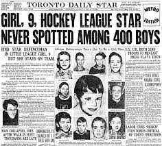 """Historicist: """"She certainly doesn't play like a girl"""""""