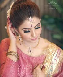 walima makeup with pink dress