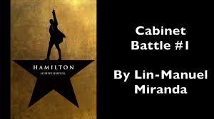 cabinet battle 1 instrumental karaoke