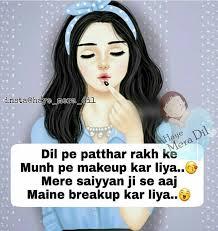 super makeup kar liya saubhaya makeup