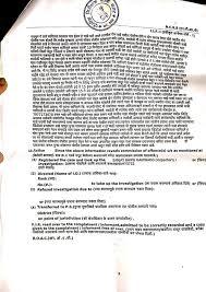 Aalok Pradhan - The Khichadi Sarkar/Maha Afzal Sarkar of... | Facebook