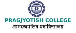 Pragjyotish College – প্ৰাগজ্যোতিষ মহাবিদ্যালয়
