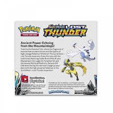 Bộ 36 sản phẩm đồ chơi tạo hình Pokemon TCG Sun & Moon bằng sấm ...