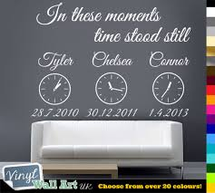 In These Moments Time Stood Still Clocks Vinyl Wall Art Sticker Decal 0 P P Ebay