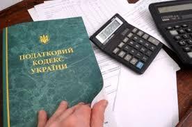 Майже 640 млн грн надійшло до зведеного бюджету у жовтні