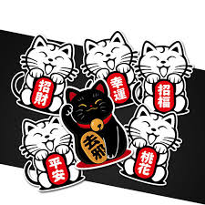 Lucky Cat Japanese Beckoning Decal Sticker Japan Love Feline Sign Car Window For Sale Online Ebay