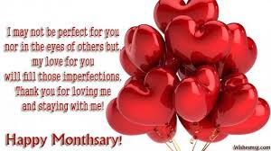 happy monthsary messages for boyfriend monthsary message for