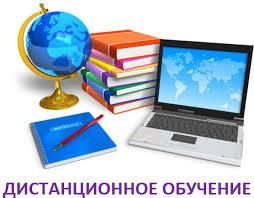 Департамент образования и науки Костромской области - Distant