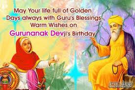 guru nanak dev ji birthday wishes birthday wishes nanak dev ji