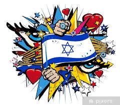 Flag Of Israel Hebrew Star Of David Graffiti Art Illustration Wall Mural Pixers We Live To Change