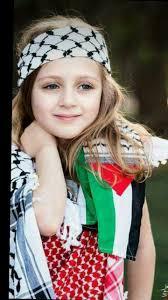 بنات فلسطين اجمل الصور لبنوتات فلسطينيين رمزيات