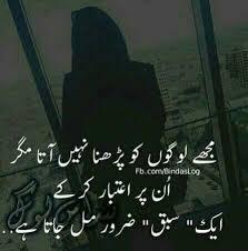 best quotes urdu bestquotes