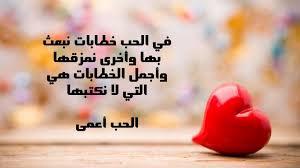 كلام حلو من القلب اجمل كلمات من القلب عبارات