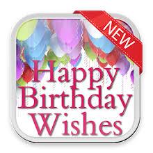 best birthday wishes quotes programu zilizo kwenye google play