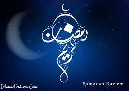 ramadan mubarak quotes for husband from wife