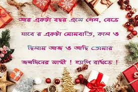 best top hd birthday wishes quotes and images in english hindi