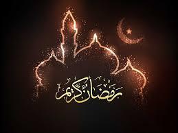 ramadan kareem 2020 hd desktop