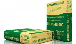 HEIDELBERG CEMENT OPC-43, 50kg, Rs 300 /bag K. V. I. International ...