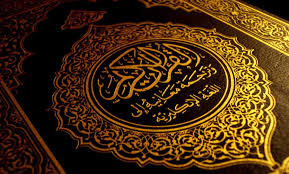 57+ Holy Quran Wallpapers on WallpaperPlay