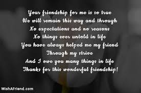 best friend quotes page