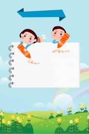 السيرة الذاتية Xiaoshengchu سيرة ذاتية للأطفال قالب استئناف