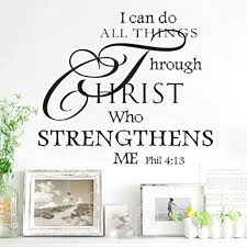 Hatop Wall Decal I Can Do All Things Through Christ Who Strengthens Me Wall Decal Quotes Vinyl Wall Sticker Mural Art Wall Decor Bedroom Living Room Wall Stickers Murals