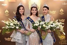 นางสาวไทยคนที่ 50 จุ๊บจิ๊บ ธนพร ศรีวิราช - กิมหยง - ตะลุงเว็บบอร์ด