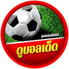 ดูบอลฟรี ถ่ายทุกคู่ Youdooball - Home