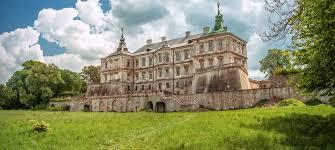 File:П?дгорецький замок. панорама. Вид з поля.jpg - Wikimedia Commons