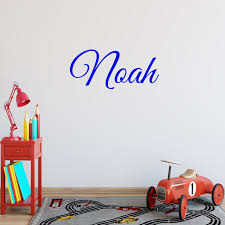 Vwaq Custom Name Wall Decal For Boys Insert Name Personalized Wall D